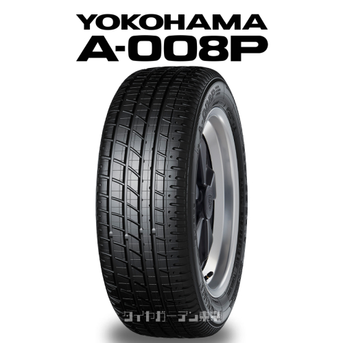 YOKOHAMA A008P 245/45ZR16 94W NO ポルシェ承認