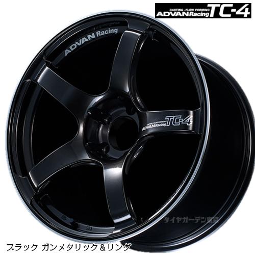 ADVAN Racing TC-4 18X9.5 5H/114.3 +45 ブラックガンメタリック&リング