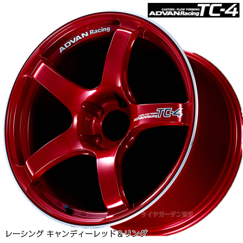 ADVAN Racing TC-4 18X9.5 5H/114.3 +45 レーシングキャンディーレッド&リング