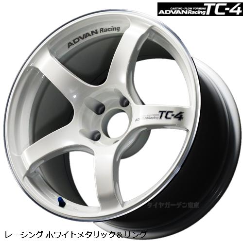 ADVAN Racing TC-4 18X9.5 5H/114.3 +45 レーシングホワイトメタリック&リング