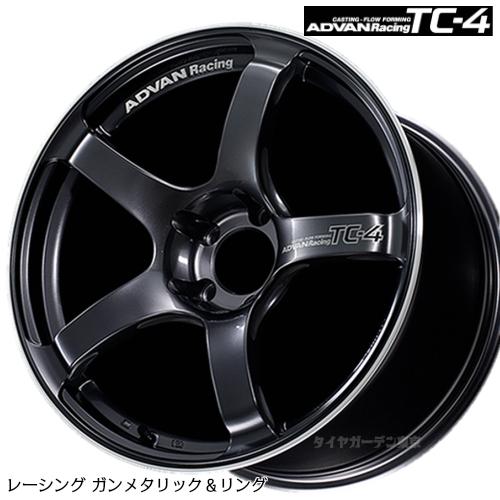 ADVAN Racing TC-4 18X9.5 5H/114.3 +45 レーシングガンメタリック&リング