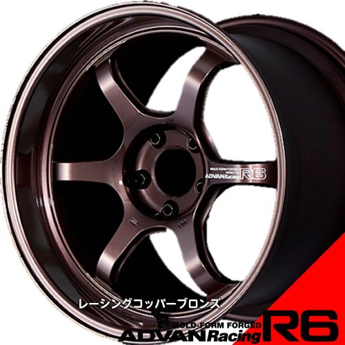 YOKOHAMA☆ ショップ ADVAN Racing 引き出物 R6 18x11.0J +15 114.3 レーシングコッパーブロンズ 5H
