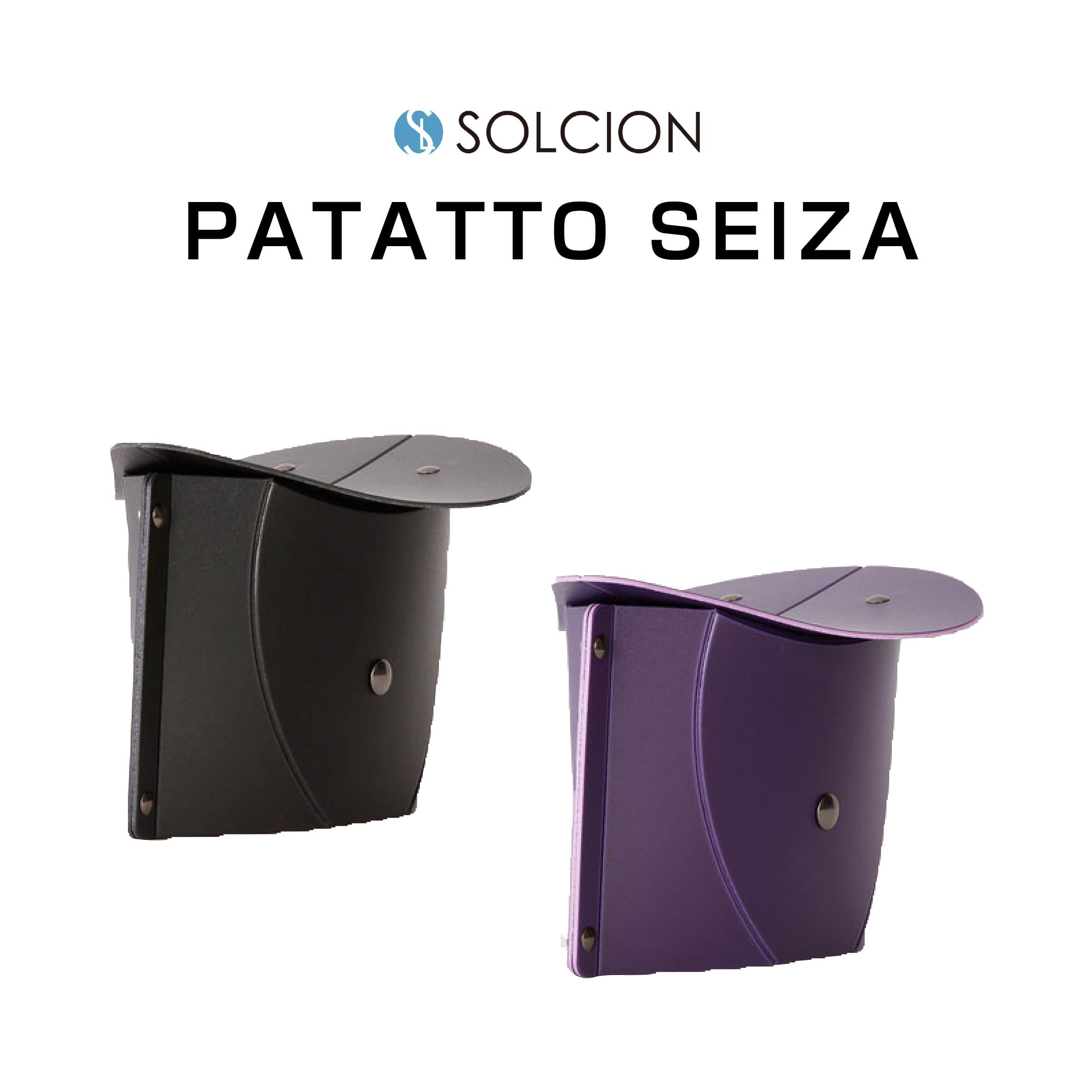 薄くて 軽い コンパクト な 折りたたみ 正座 イス 送料無料 PATATTO SEIZA SOLCION 毎日激安特売で 営業中です 法事 椅子 仏事 イケックス工業 おしゃれ 正座椅子 習字 生け花 記念日 スタイリッシュ