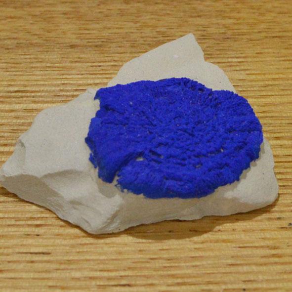アズライトサン 原石