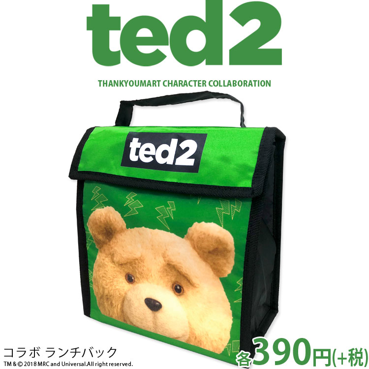 ネコポスOK1通250円 TED2 テッド2 コラボ  ランチバッグ サンキューマート//10