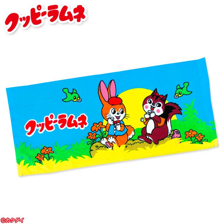 全品390円ショップ クッピーラムネ コラボ ラッピング無料 サンキューマート 輸入 フェイスタオル