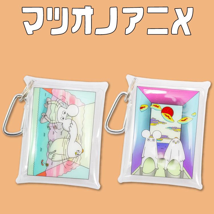 全品390円ショップ はじめまして松尾です サービス コラボ サンキューマート アウトレット☆送料無料 マルチケース