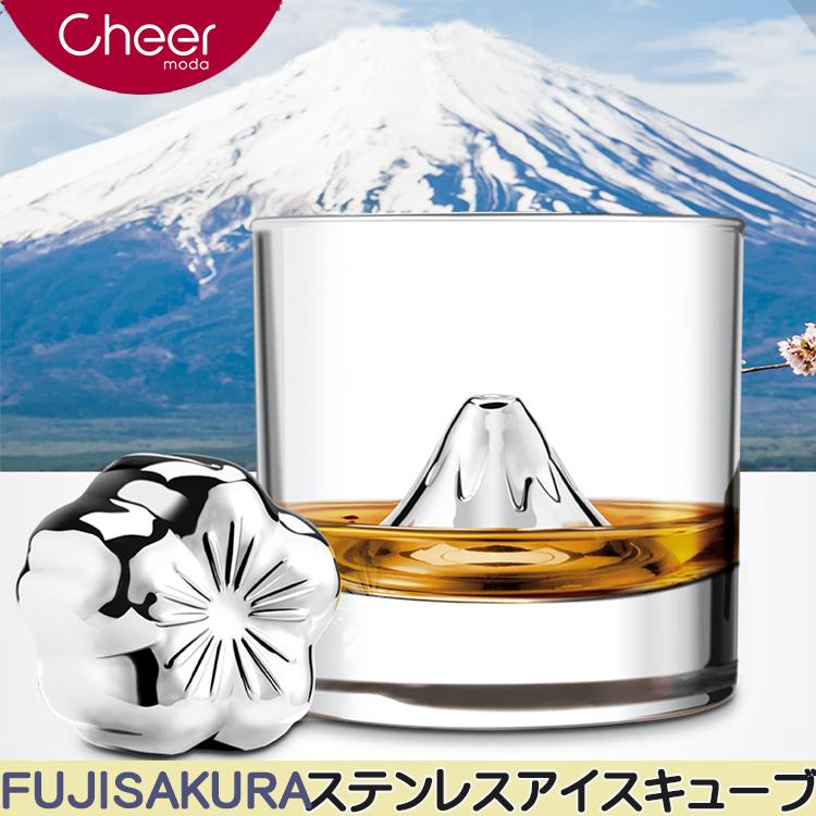 豊富な品 CheerModa富士山桜アイスキューブ氷こおりステンレス製氷ギフト 祝日 CheerModa富士山桜アイスキューブステンレス氷