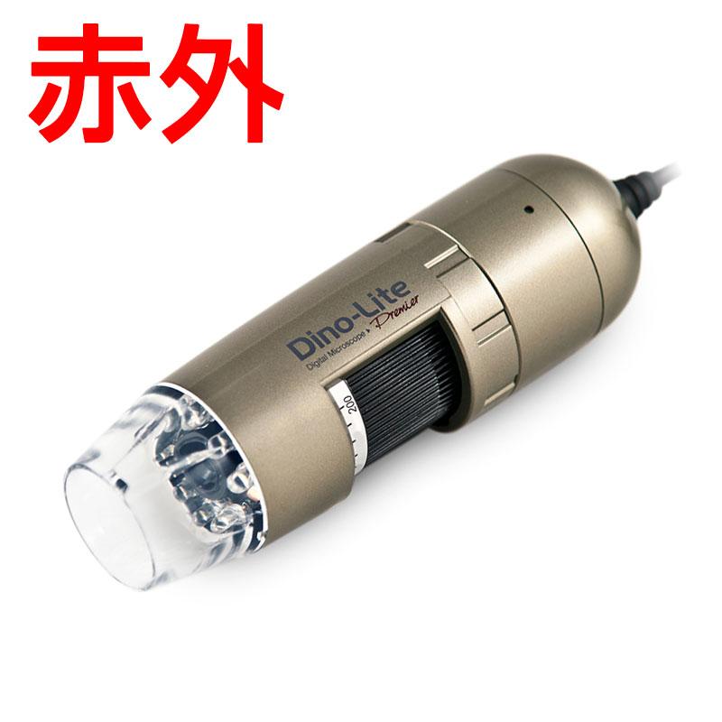 [公式]【予約商品】Dino-Lite Premier M IR(赤外) DINOAM4113FI2T ※ご注文後約1ヶ月でお届け! 電子顕微鏡 マイクロスコープ 高解像度 ディノライト 高解像度 高画質 電子顕微鏡 マイクロスコープ 高解像度 ディノライト 高解像度 高画質