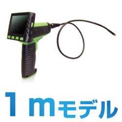 液晶付内視鏡PRO 1Mモデル LCFLBX1M ※日本語マニュアル付き 【16時締切翌日出荷※祝前日・休業日前日を除く】