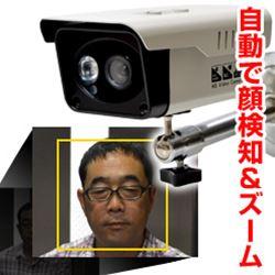 顔自動検知防犯カメラシステム STFCELG4