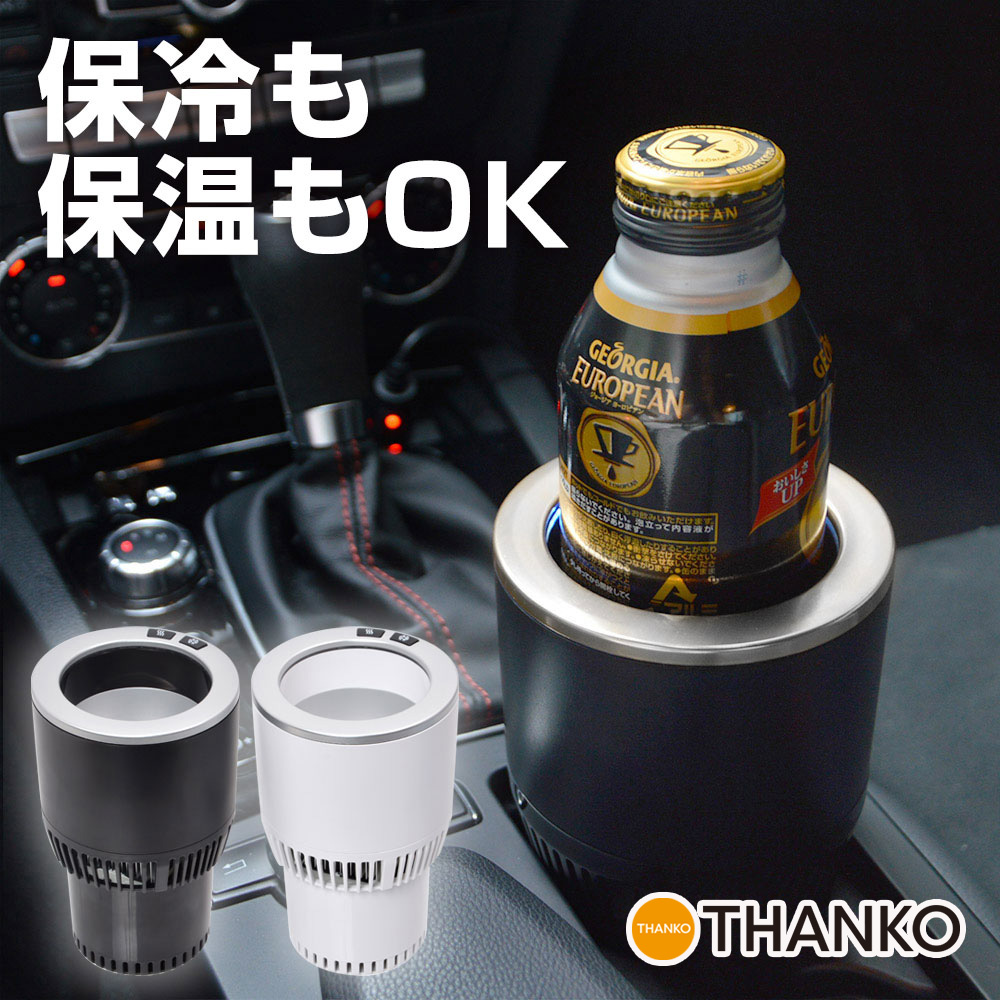 温め 缶 方 コーヒー