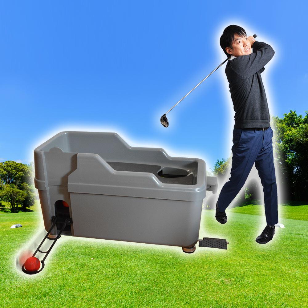 打ちっぱなしゴルフボールディスペンサー CGLBATPM ゴルフ練習 自動 オート ペダル式 半自動 GOLF 送り出し 庭 自宅 1位