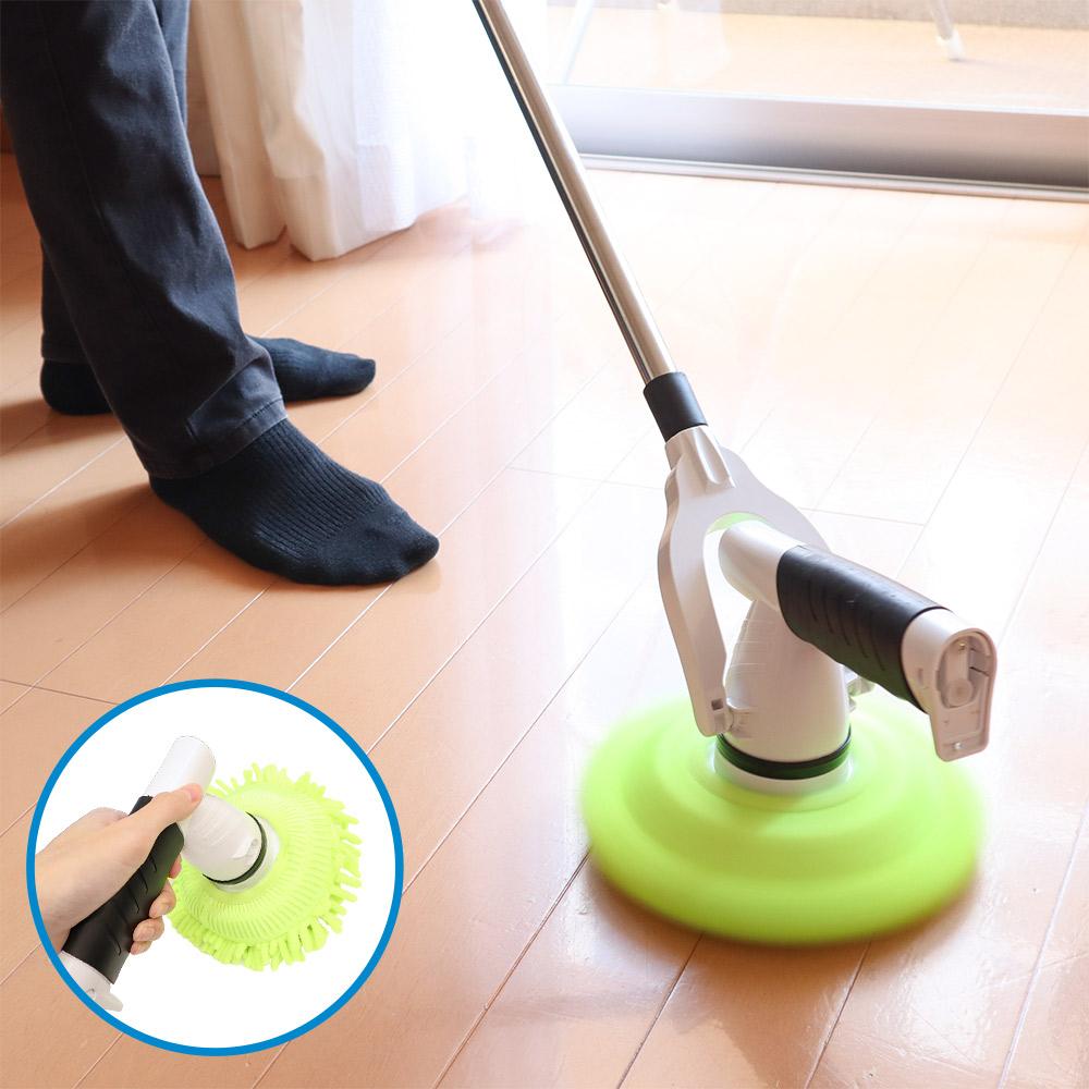 かがまず腰楽!充電式「セパレート回転モップ」 ERCLNBRS 電動ブラシ 浴室 天井 洗い 床掃除 雑巾 電動モップ 窓拭き フローリング 大掃除