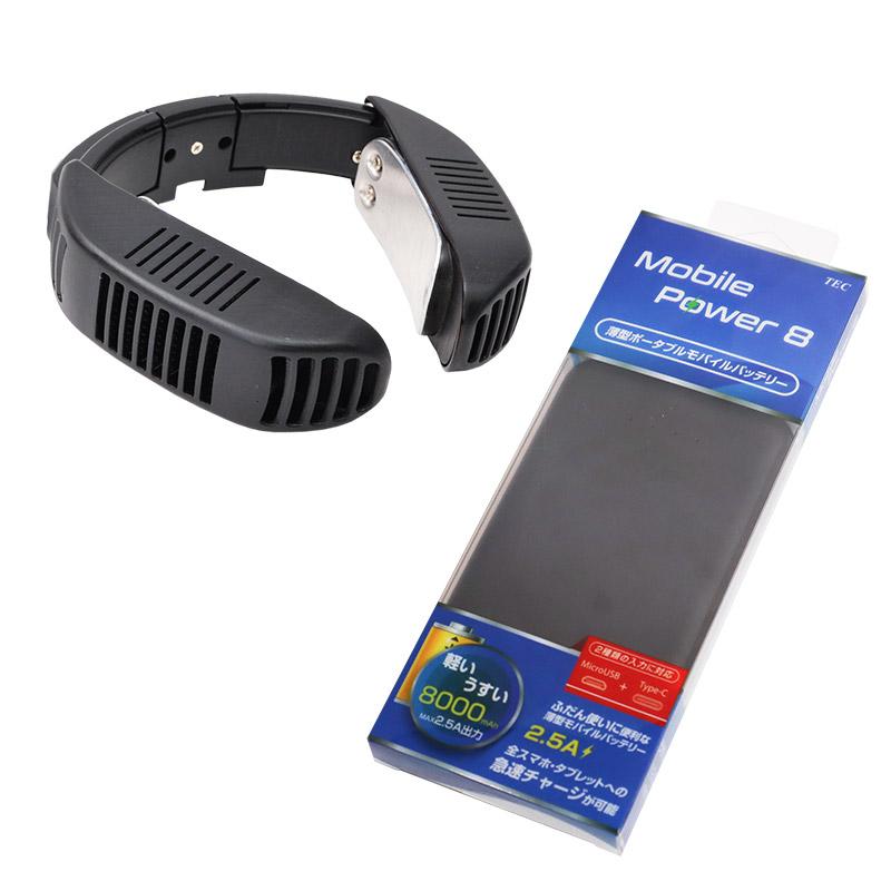 ネッククーラーmini+8000mAバッテリーセット TKNECKBT 冷やす グッズ 冷却 ひんやり ネッククーラー クール 夏 バッテリーセット