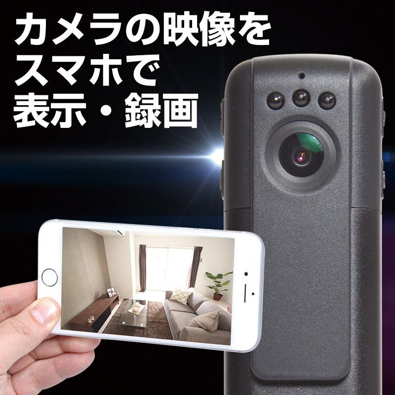 ペン型赤外線無線カメラ WIFICAM3