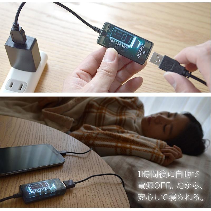 USB24hタイマースイッチ DTWTUSBS