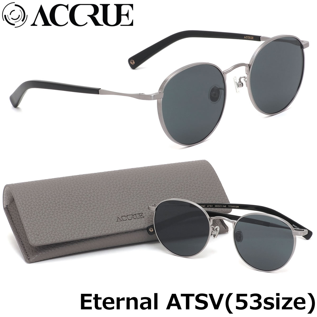 ほぼ全品ポイント15倍~最大34倍! アクル ACCRUE サングラスEternal ATSV 53サイズACCRUE アクル accrue エターナル eternal サングラス フラットレンズ ボストンシェイプ メンズ レディース