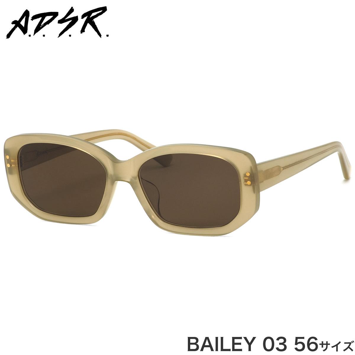 A.D.S.R. エーディーエスアール サングラス BAILEY 03 56サイズ