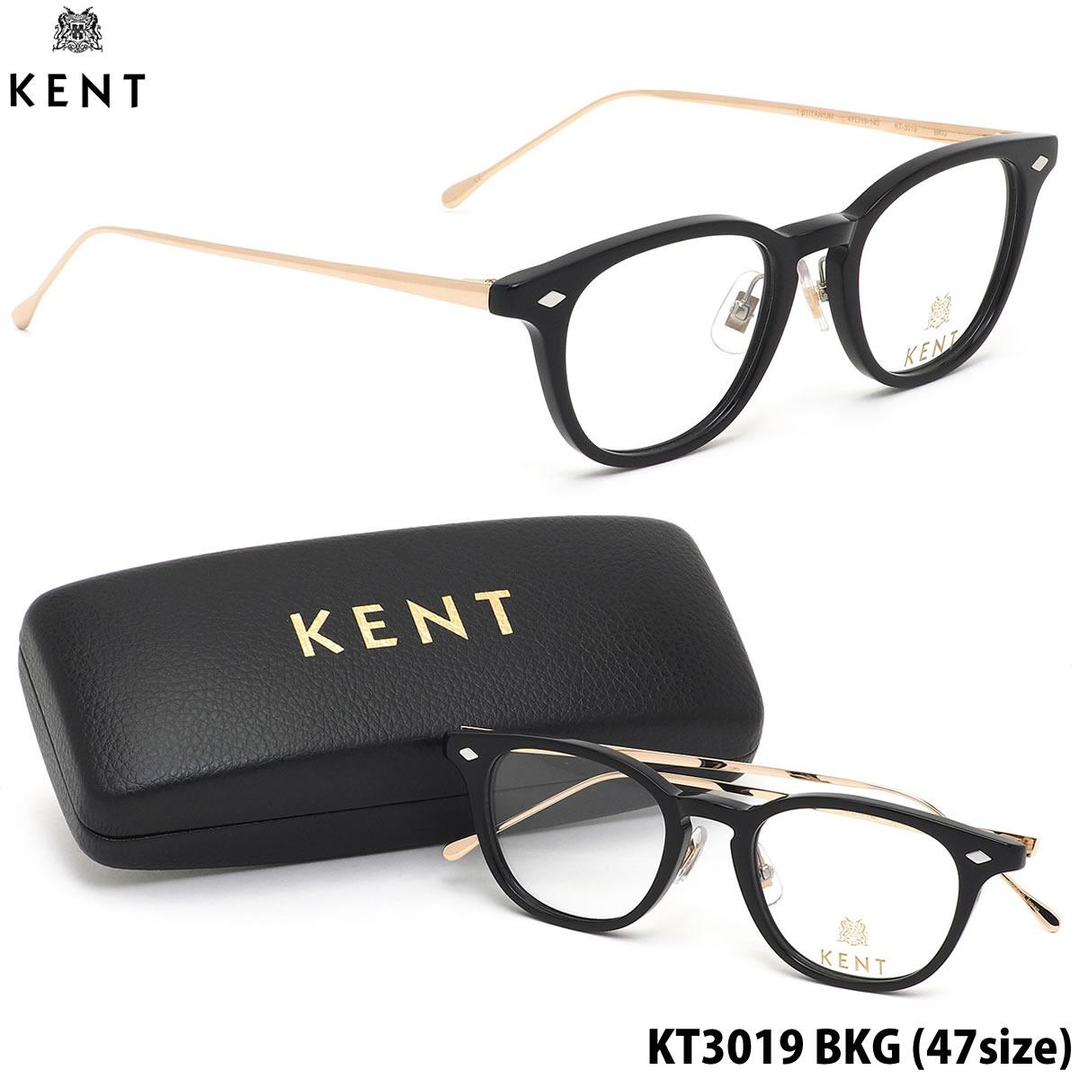 ほぼ全品ポイント15倍~20倍+15倍+2倍 ケント KENT メガネKT3019 BKG 47サイズクラシカル 日本製 伊達メガネレンズ無料 メンズ レディース