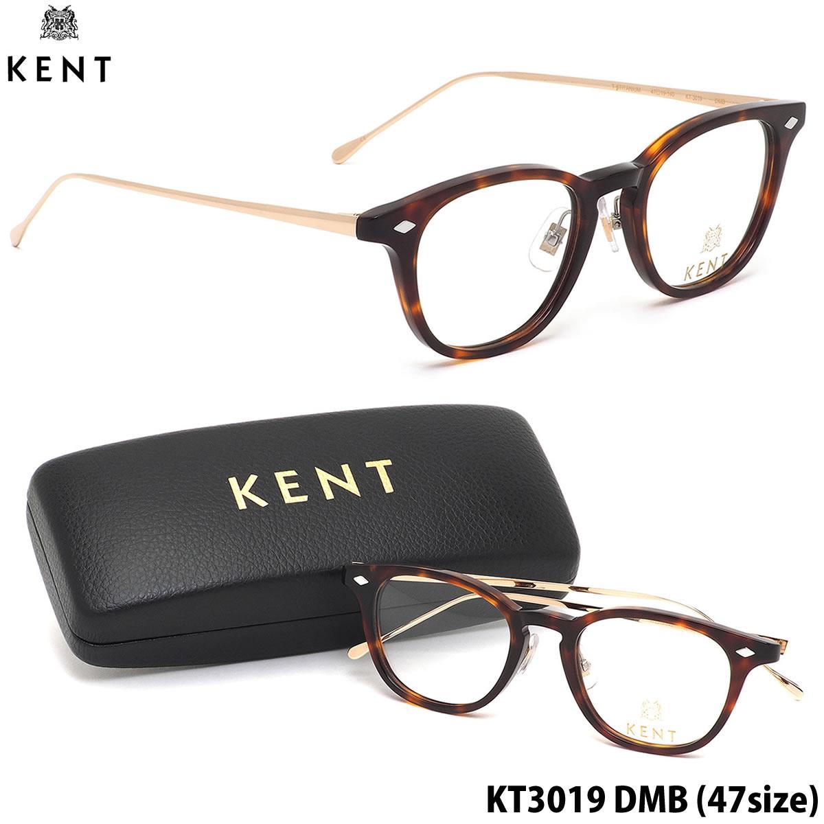 ほぼ全品ポイント15倍~最大43倍+3倍!お得なクーポンも! ケント KENT メガネKT3019 DMB 47サイズクラシカル 日本製 伊達メガネレンズ無料 メンズ レディース