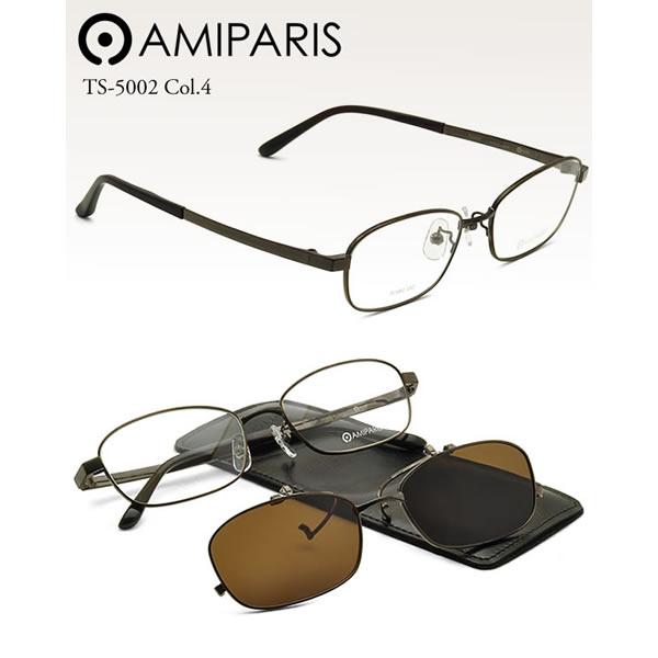 アミパリ AMIPARIS)メガネフレーム メガネセット TS5002-4 伊達メガネ用レンズ無料!! amiparis メガネフレーム
