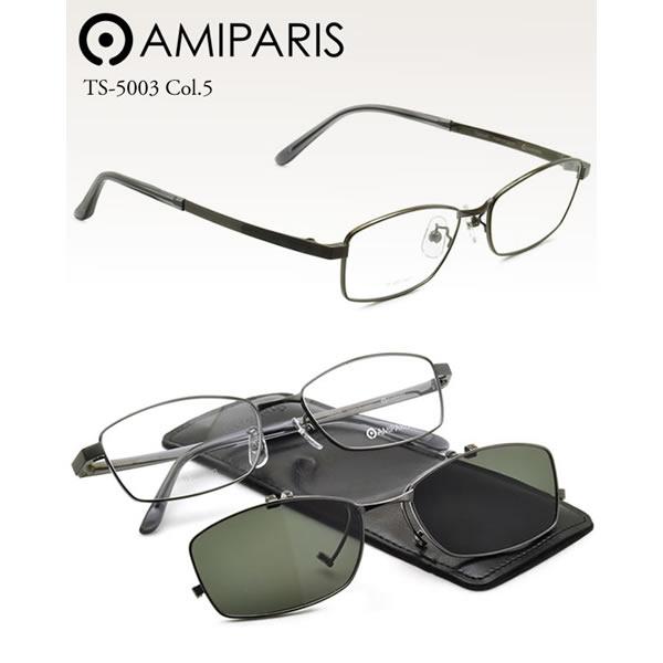 ポイント最大42倍!!お得なクーポンも !! 【アミパリ(AMIPARIS)メガネフレーム】メガネセット TS5003-5【伊達メガネ用レンズ無料!!】amiparis メガネフレーム