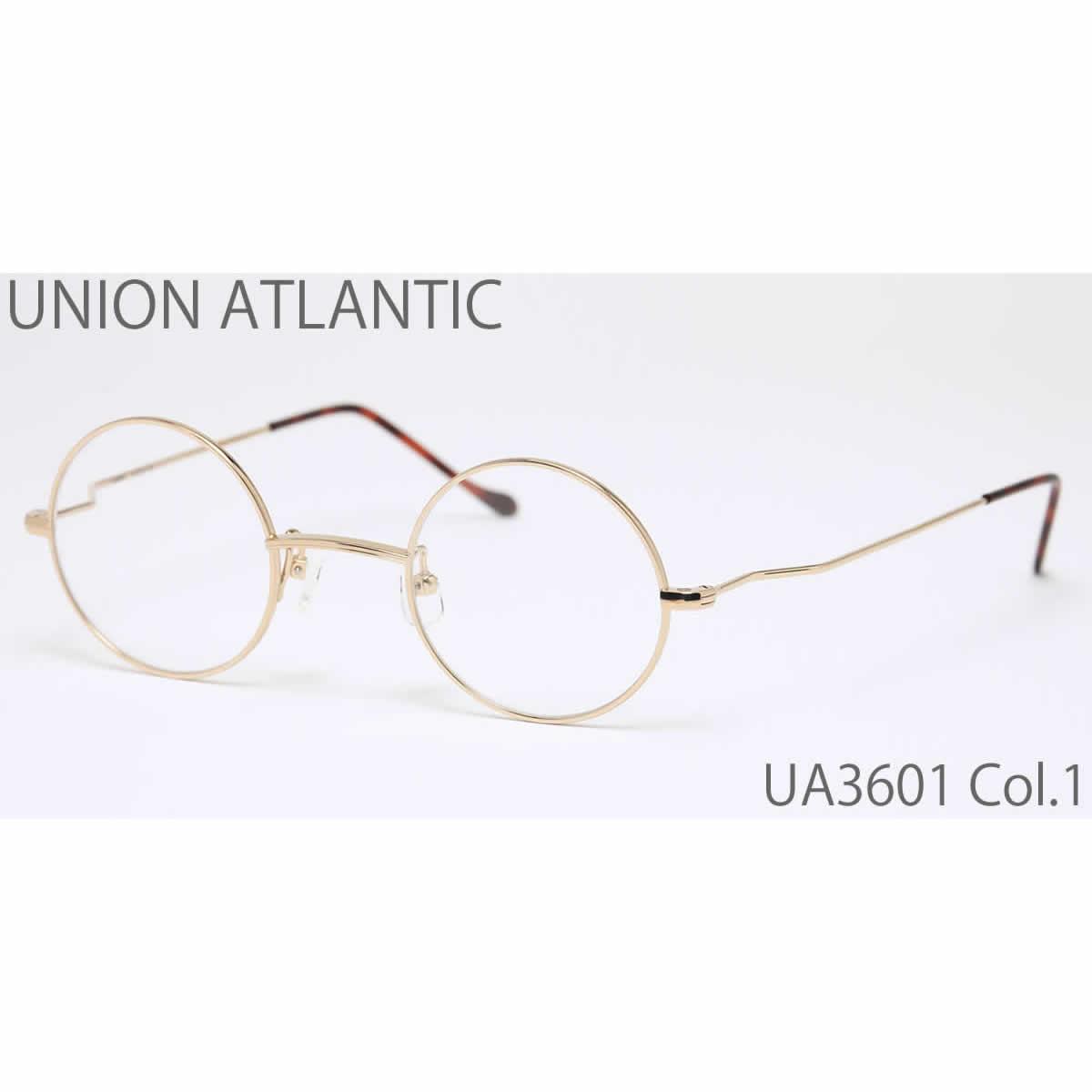 【10月30日からエントリーで全品ポイント20倍】【14時までのご注文は即日発送】UA3601 1 41 UNION ATLANTIC (ユニオンアトランティック) メガネ メンズ レディース【あす楽対応】【伊達メガネ用レンズ無料!!】
