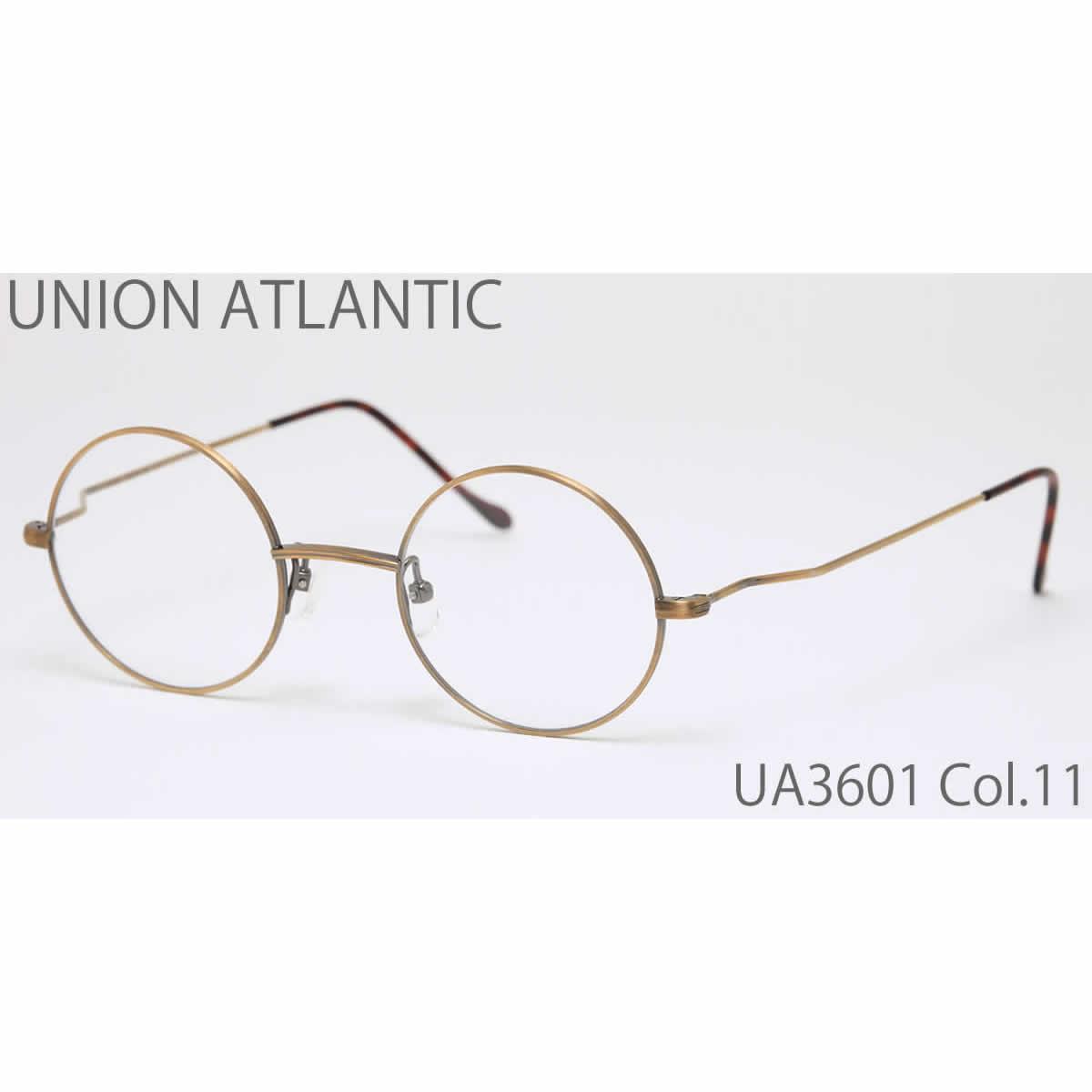 ポイント最大42倍!!お得なクーポンも !! 【14時までのご注文は即日発送】UA3601 11 43 UNION ATLANTIC (ユニオンアトランティック) メガネ メンズ レディース【あす楽対応】【伊達メガネ用レンズ無料!!】