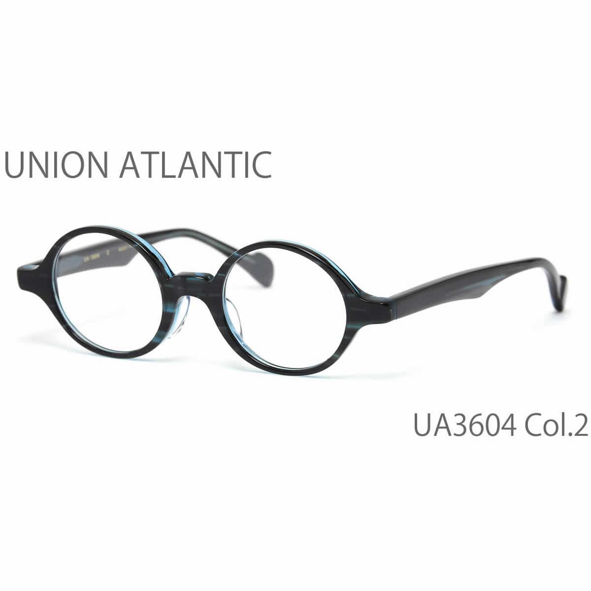 【10月30日からエントリーで全品ポイント20倍】【14時までのご注文は即日発送】UA3604 2 45サイズ UNION ATLANTIC (ユニオンアトランティック) メガネ 日本製 丸メガネ メンズ レディース 【伊達メガネ用レンズ無料!!】【あす楽対応】