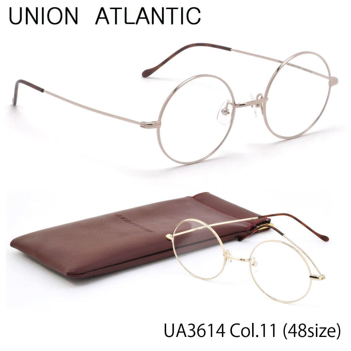 ポイント最大42倍!!お得なクーポンも !! 【ユニオンアトランティック】 (UNION ATLANTIC) メガネUA3614 11 48サイズ日本製 丸メガネ AMIPARISUNIONATLANTIC 伊達メガネレンズ無料 メンズ レディース
