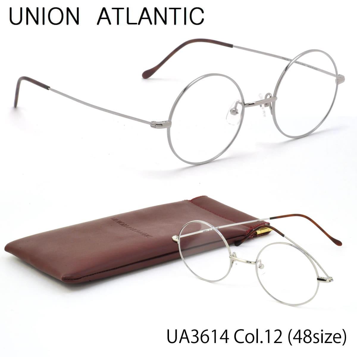 【10月30日からエントリーで全品ポイント20倍】【ユニオンアトランティック】 (UNION ATLANTIC) メガネUA3614 12 48サイズ日本製 丸メガネ AMIPARISUNIONATLANTIC 伊達メガネレンズ無料 メンズ レディース