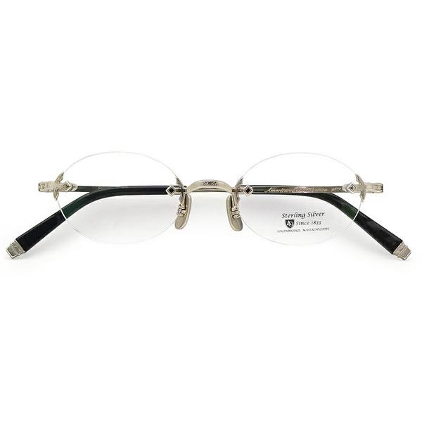Optical Shop Thats: American Optical (American optical) sterling ...