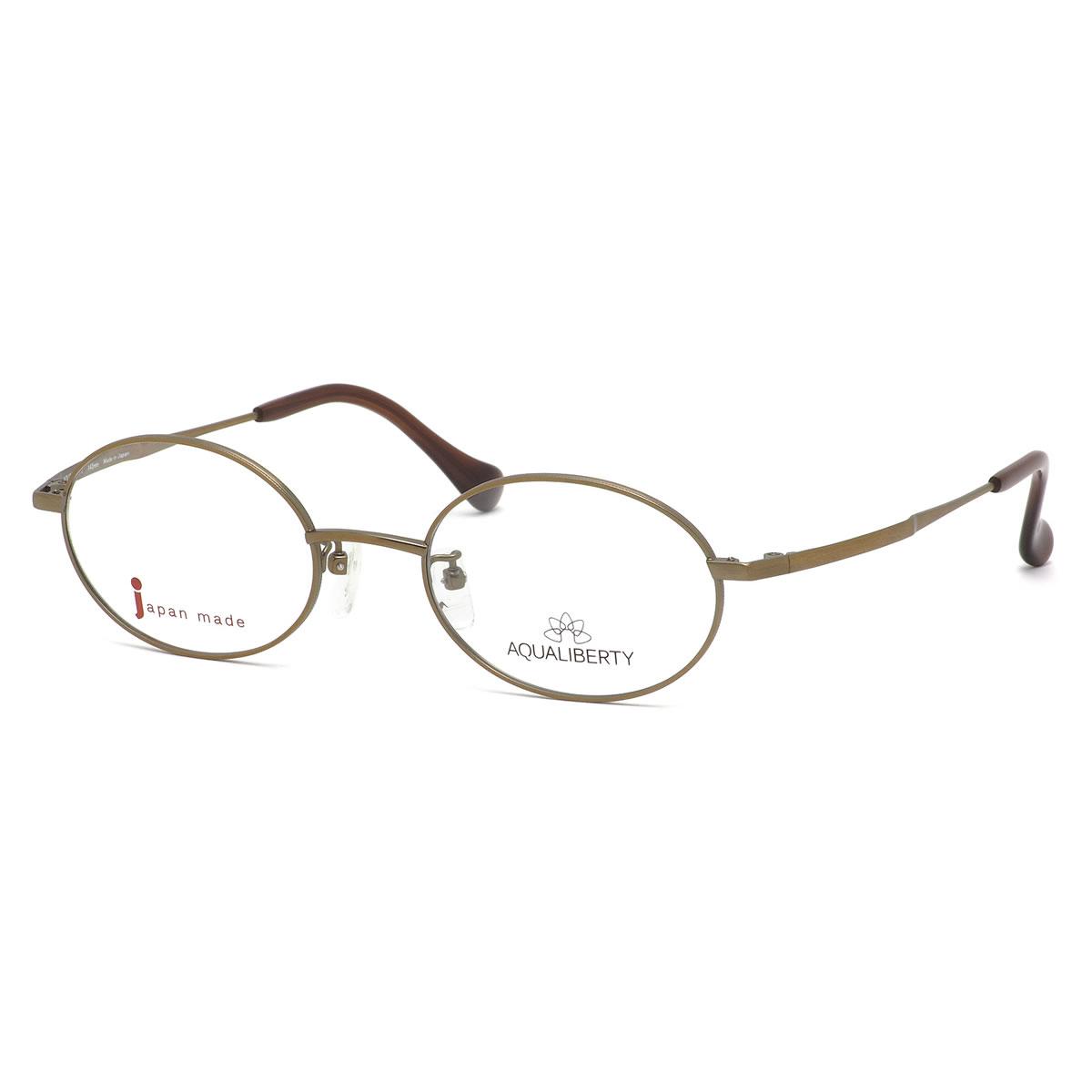 アクアリバティ AQUALIBERTY メガネ AQ22505 AG 50サイズ 日本製 メイドインジャパン MADE IN JAPAN オーバル クラシック ヴィンテージ レトロ シンプル 近視 乱視 遠視 老眼 伊達メガネレンズ無料 メンズ レディース