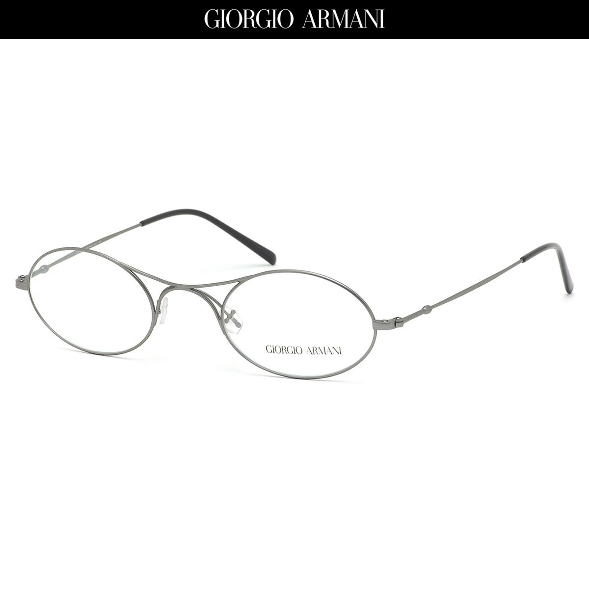 GIORGIO ARMANI ジョルジオアルマーニ メガネ AR229M 3003 47サイズ 軽量 軽い 小さい 細い ジョルジオアルマーニGIORGIOARMANI メンズ レディース