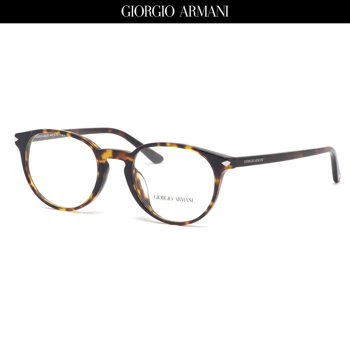 GIORGIO ARMANI ジョルジオアルマーニ メガネ AR7176F 5026 50サイズ キーホールブリッジ べっ甲 デミ ジョルジオアルマーニGIORGIOARMANI メンズ レディース