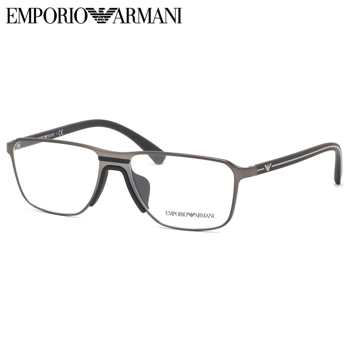 エンポリオアルマーニ EMPORIO ARMANI メガネ EA1089F 3266 56サイズ スクエア シャープ スポーティ スマート マット ガンメタル かっこいい エンポリオアルマーニEMPORIOARMANI メンズ レディース