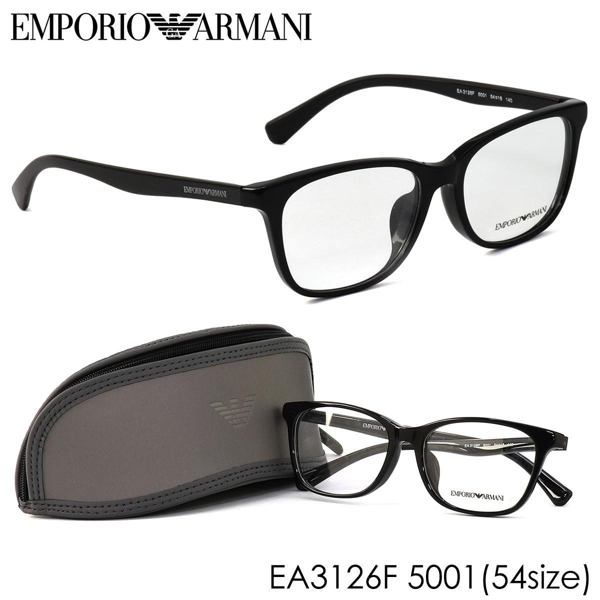 【10月30日からエントリーで全品ポイント20倍】エンポリオアルマーニ EMPORIO ARMANI メガネEA3126F 5001 54サイズフルフィット エンポリオ アルマーニ メンズ レディースエンポリオアルマーニ EMPORIOARMANI メンズ レディース