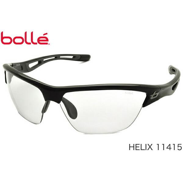 【10月30日からエントリーで全品ポイント20倍】ボレー(Bolle)サングラス HELIX(ヘリックス) 11415 西谷泰治選手使用モデル bolleサングラス