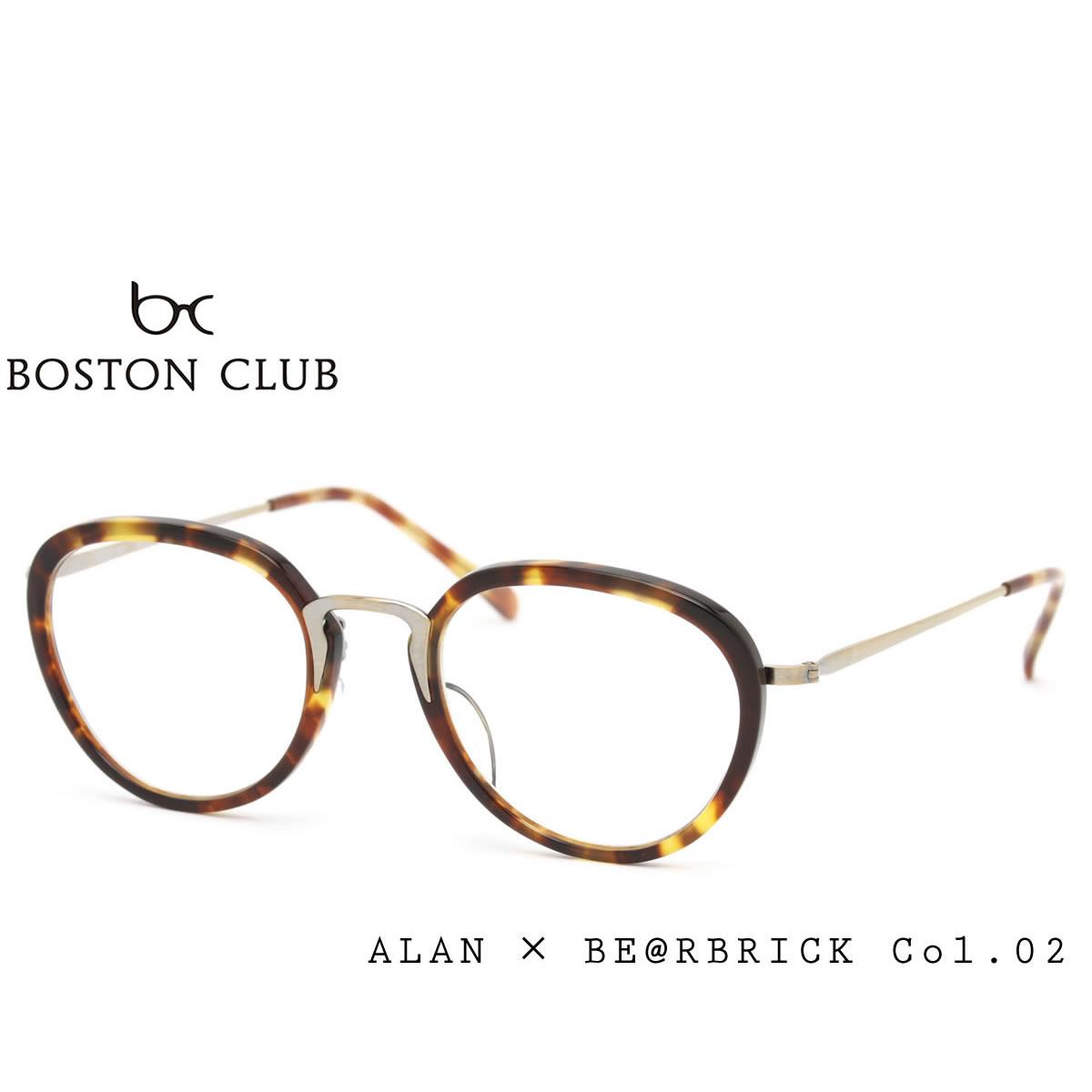 14時までのご注文は即日発送 ALAN 02 49サイズ BOSTON CLUB ボストンクラブ メガネ 伊達メガネセット メンズ レディース あす楽対応