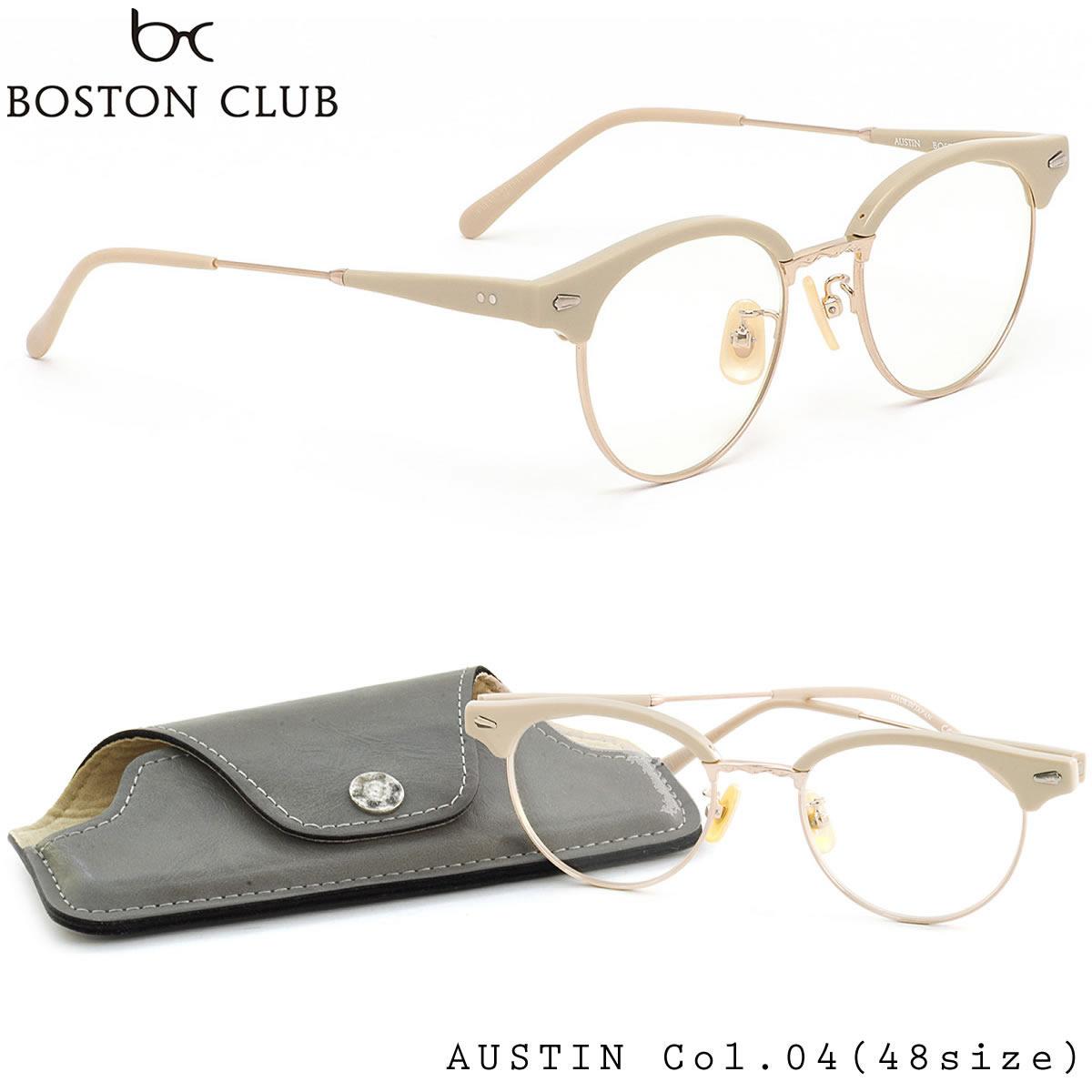 【10月30日からエントリーで全品ポイント20倍】【ボストンクラブ】 (BOSTON CLUB) メガネ 伊達メガネセットAUSTIN 04 48サイズ日本製 BOSTONCLUB メンズ レディース