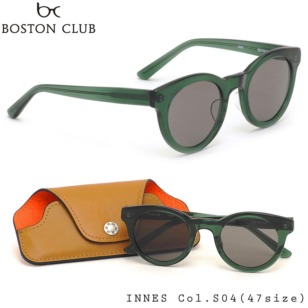 ポイント最大33倍 ボストンクラブ BOSTON CLUB サングラスINNES S04 47サイズ日本製 フラットレンズボストンクラブ BOSTONCLUB メンズ レディース