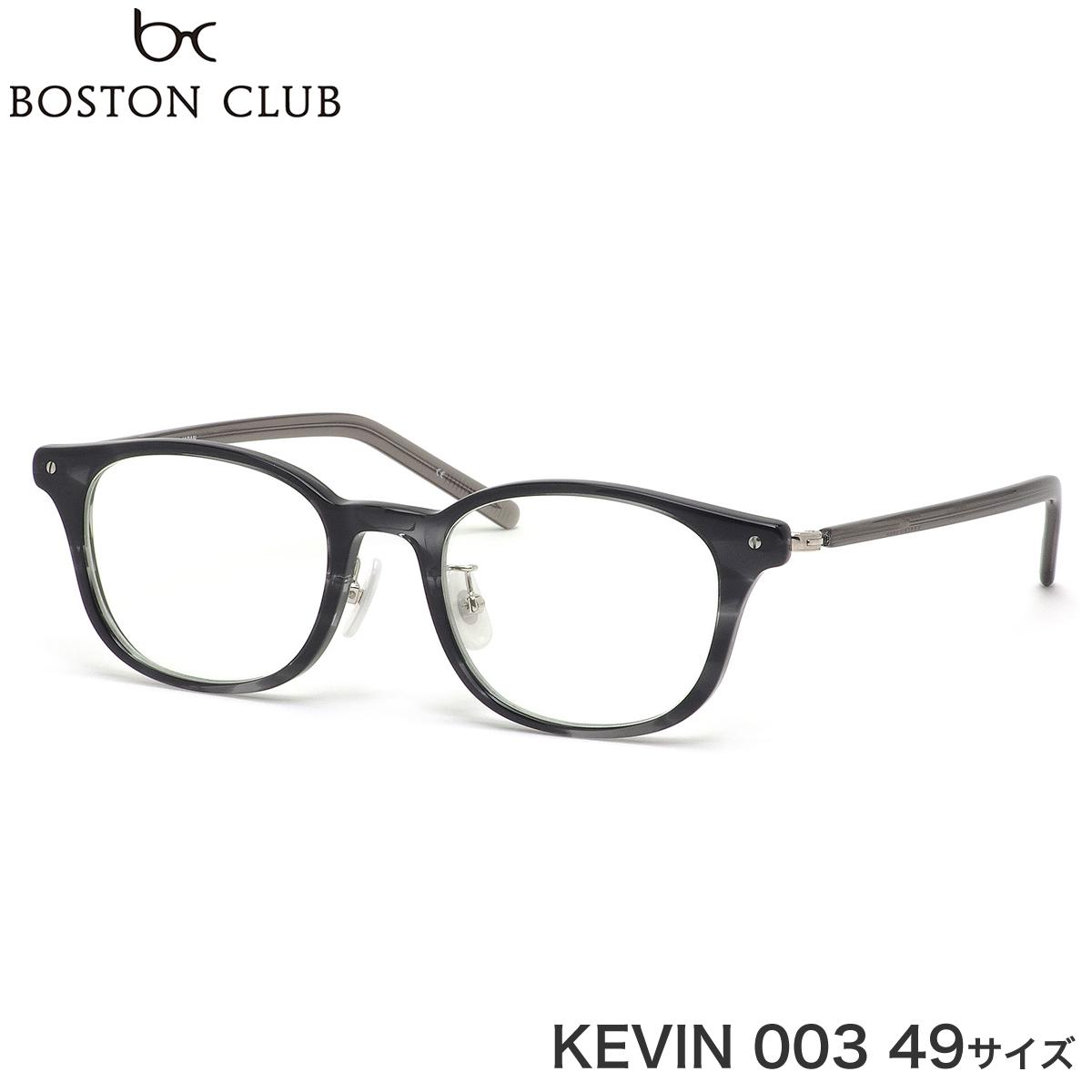 ボストンクラブ BOSTON CLUB メガネ 伊達メガネセット KEVIN 003 49サイズ ボストンクラブBOSTONCLUB 伊達メガネレンズ無料 メンズ レディース