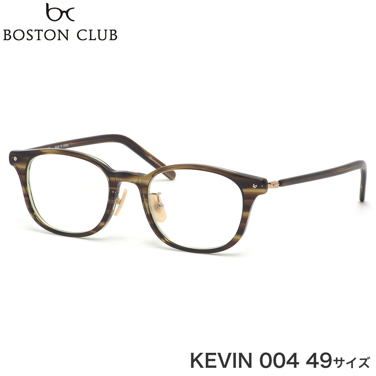 ボストンクラブ BOSTON CLUB メガネ 伊達メガネセット KEVIN 004 49サイズ ボストンクラブBOSTONCLUB 伊達メガネレンズ無料 メンズ レディース