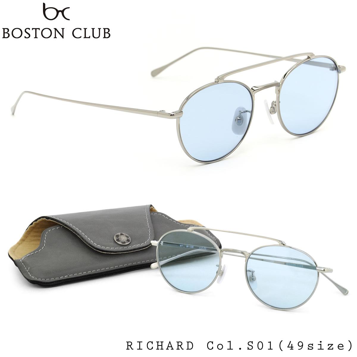 【10月30日からエントリーで全品ポイント20倍】【BOSTON CLUB】(ボストンクラブ) サングラス RICHARD S01 49サイズ ボストン 日本製 チタン ツーブリッジ ボストンクラブ BOSTONCLUB メンズ レディース