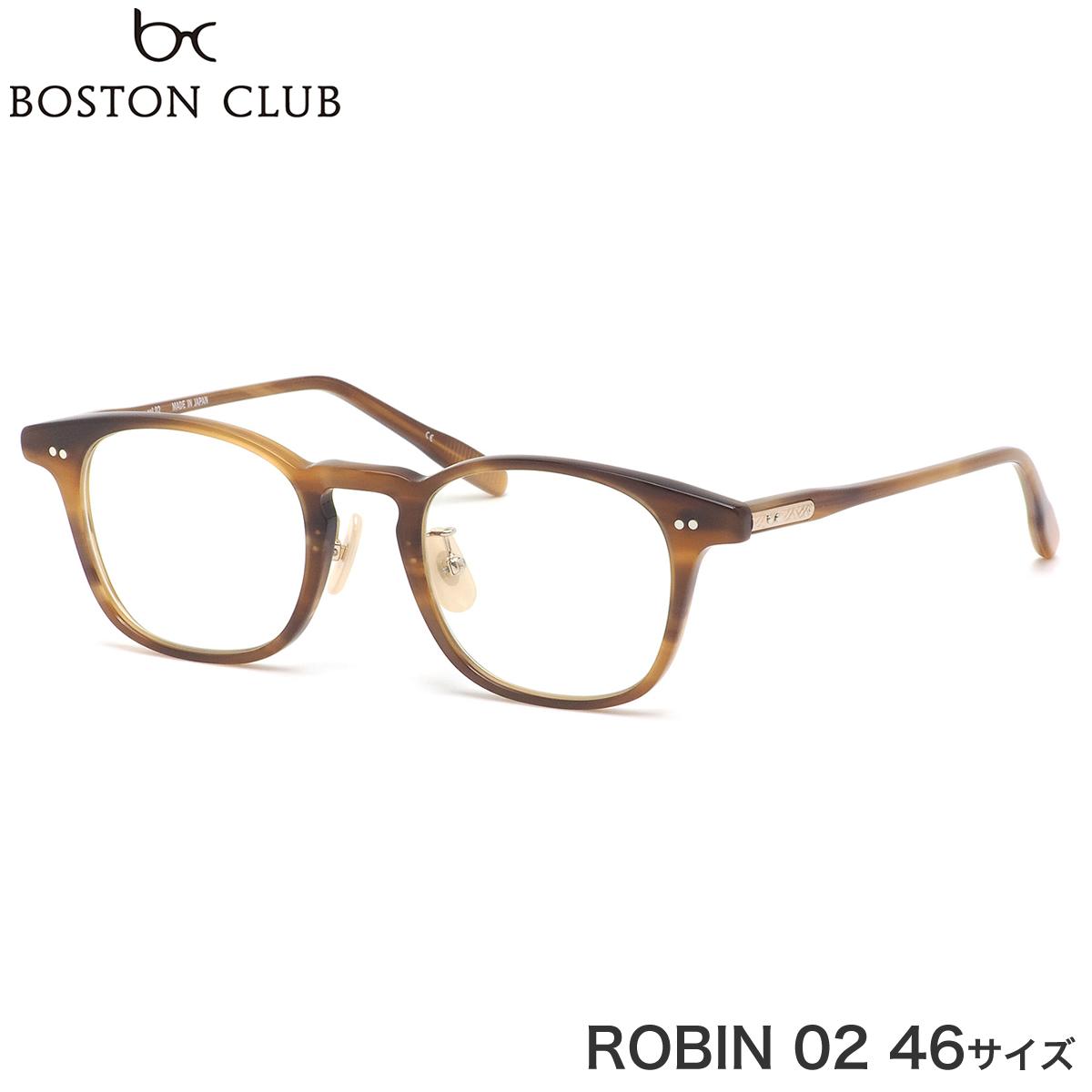 ボストンクラブ BOSTON CLUB メガネ 伊達メガネセット ROBIN 02 46サイズ ロビン キーホールブリッジ メイドインジャパン made in japan 鯖江 ボストンクラブBOSTONCLUB メンズ レディース
