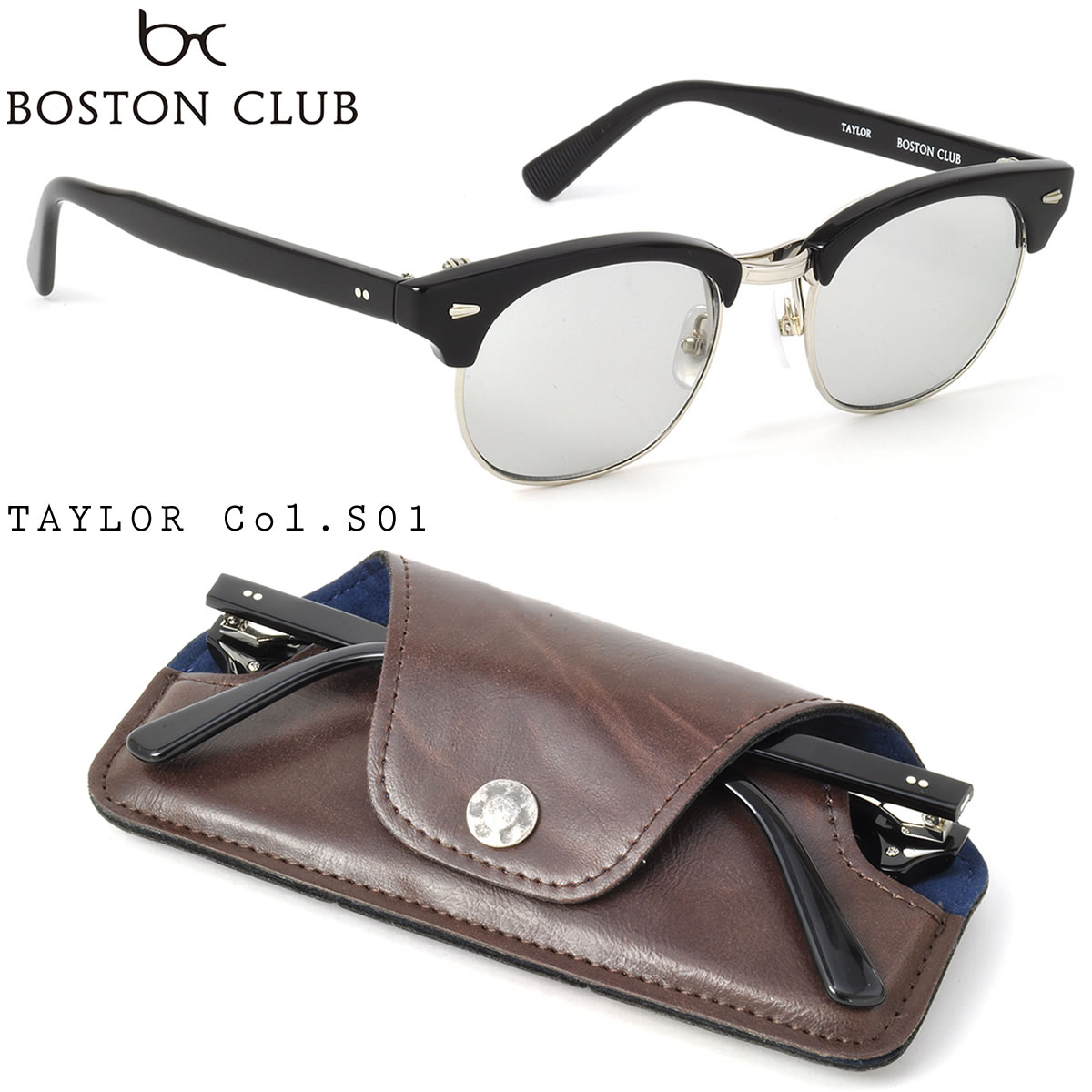 BOSTON CLUB TAYLOR S01 50太阳眼镜