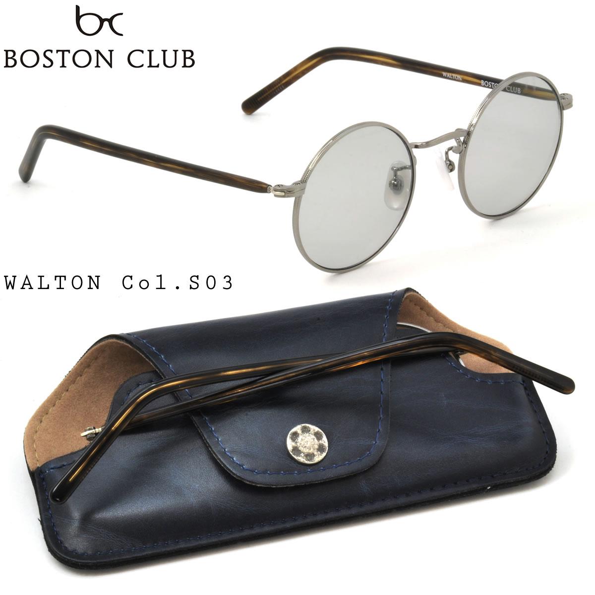 BOSTON CLUB WALTON walton-s03太阳眼镜