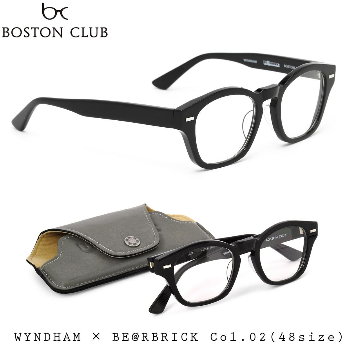 【10月30日からエントリーで全品ポイント20倍】【BOSTON CLUB】(ボストンクラブ) ウィンダム メガネ フレーム WYNDHAM 02 48サイズ ウェリントン 伊達メガネセット メンズ レディース