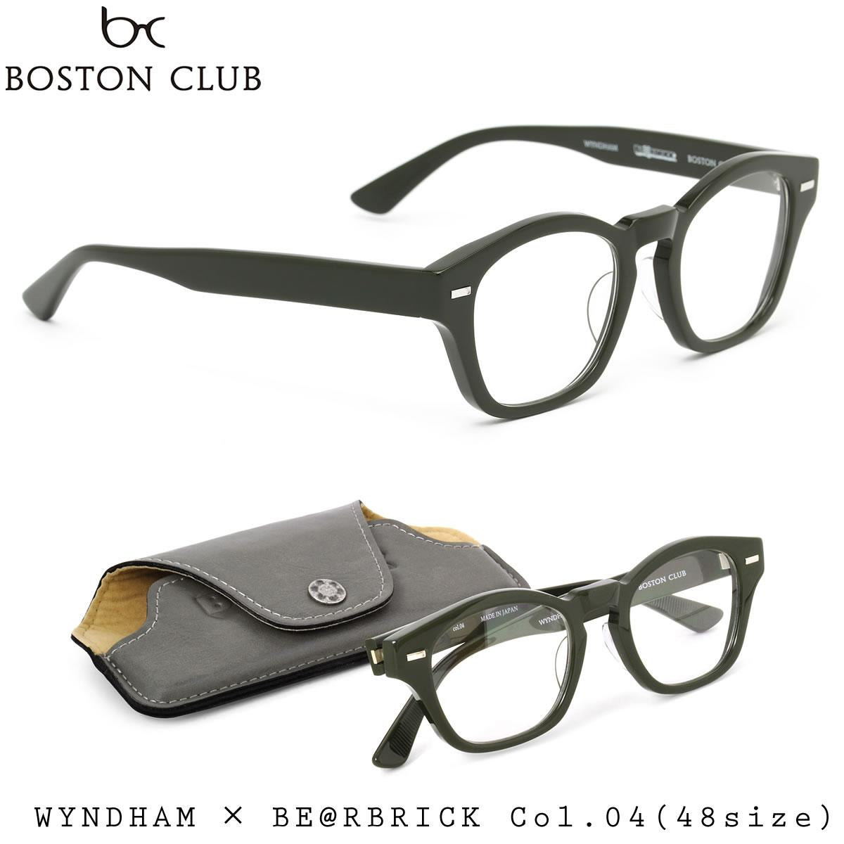 ほぼ全品ポイント15倍~20倍+15倍+2倍 【BOSTON CLUB】(ボストンクラブ) ウィンダム メガネ フレーム WYNDHAM 04 48サイズ ウェリントン 伊達メガネセット メンズ レディース